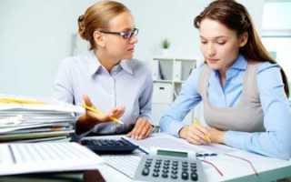 Копия финансово лицевого счета: где получить образец формы 9