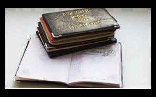 Заявление о регистрации по месту жительства – форма 6