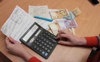 Как узнать задолженность за свет по адресу или интернету