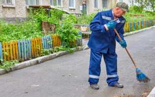 Уборка придомовой территории многоквартирного дома