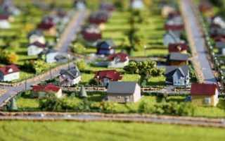 Кадастровая и рыночная стоимость земельного участка и их отличия