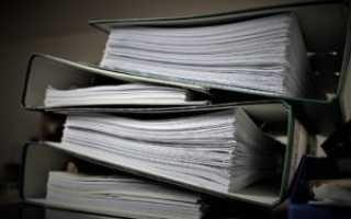 Какие документы нужны для регистрации после получения РВП?