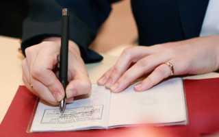 Фиктивная регистрация иностранных граждан результаты и ответственность