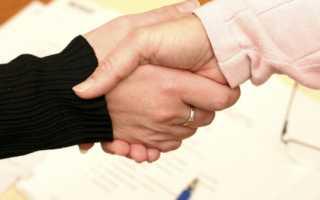 Договор задатка при приобретении квартиры