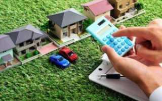 Кто имеет право на льготы по земельному налогу