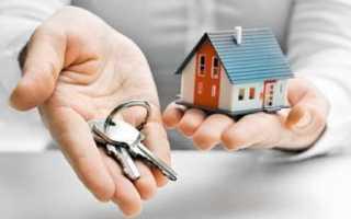 Очередь на улучшение жилищных условий. Как и где встать?