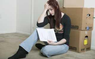 Как выселить из квартиры?