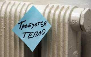 При какой температуре включают отопление в квартирах