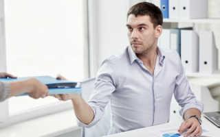 Выписка из ЕГРП: как выглядит и сколько делается?