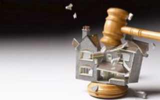 Межведомственная комиссия: как признать дом аварийным