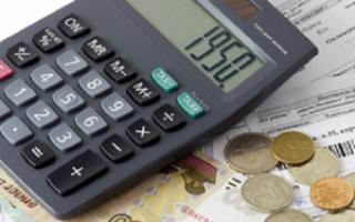 Как правильно оплачивать коммунальные услуги за квартиру