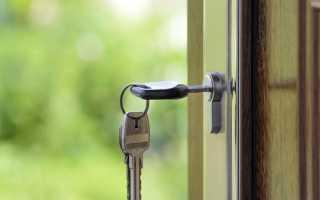 Покупка квартиры менее 3 лет в собственности риски покупателя
