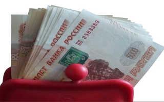 Обналичивание материнского капитала: способы, помощь