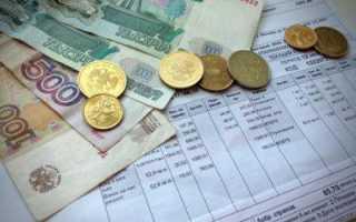 Реструктуризация долга по ЖКХ: образец заявления