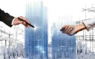 Ввод в эксплуатацию многоквартирного жилого дома