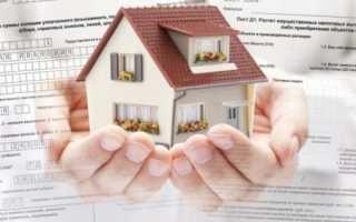 Как получить имущественный налоговый вычет при строительстве дома