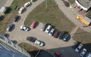 Придомовая территория многоквартирного дома парковка