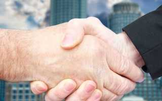 Договор аванса при покупке квартиры – образец 2020