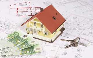 Как узнать и рассчитать кадастровую стоимость жилого дома