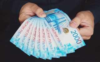 Налог на дарение недвижимости не родственнику – нужно ли платить?