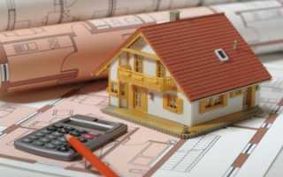Справка о кадастровой стоимости квартиры. Где получить?