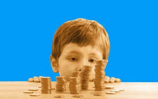 Кому дают материнский капитал: где и когда можно его получить?
