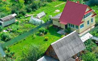 Как оформить дом на дачном участке в собственность?