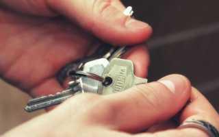 Как правильно купить квартиру – порядок оформления документов