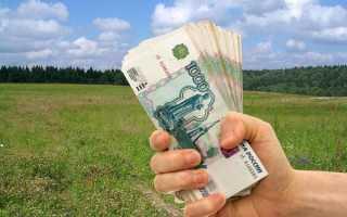 Как купить земельный участок под ИЖС у администрации города