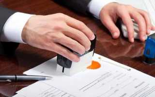 Доверенность на выписку и прописку в квартире (образец)