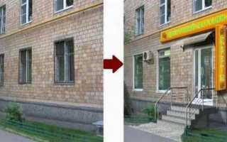 Перевод жилого помещения в нежилое в многоквартирном доме: с чего начать?