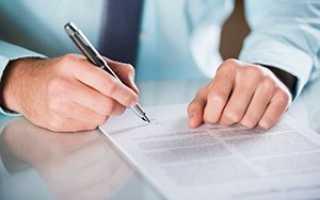 Как продать квартиру правильно? Документы и порядок сделки