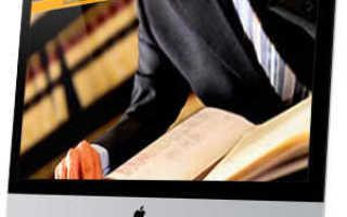 Срок вступления в наследство по закону, порядок действий и перечень документов