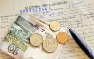 Кому положена субсидия, какие документы нужны, как оформить?