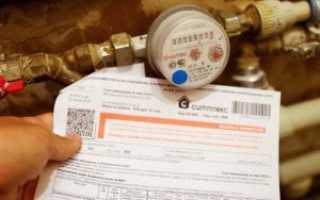 Как рассчитать оплату водоотведения по квитанции в квартире