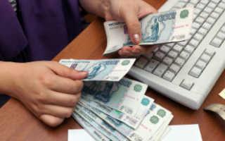 Налог на наследство по завещанию в России в 2020 году