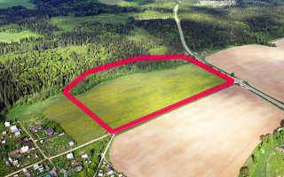 Целевое назначение земельного участка. Как изменить?