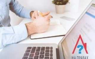 Какие документы нужны для выписки из квартиры: полный перечень