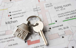 Какие документы нужны для продажи дома с земельным участком