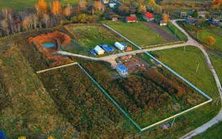 Как бесплатно получить землю под родовое поместье в России
