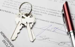 Как сдать помещение в аренду? Коммерческая недвижимость