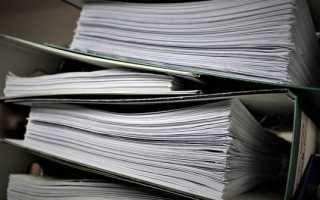 Какие нужны документы для покупки квартиры: полный перечень
