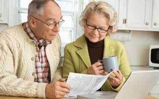 Льготы по капремонту пенсионерам после 80 лет