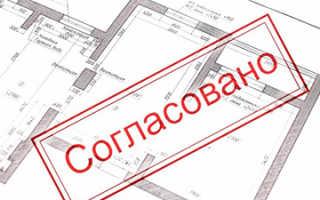 Незаконная перепланировка квартиры куда обращаться