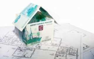 Оспаривание инвентаризационной стоимости недвижимости