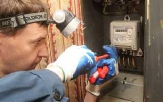 Кто должен менять электросчетчики в многоквартирном доме?