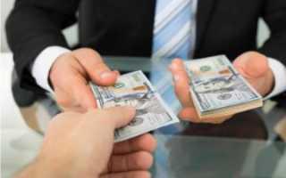 Договор о внесении аванса купли продажи квартиры