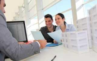 Какие действия необходимо сделать после покупки квартиры?