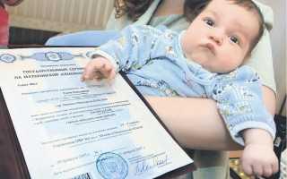 Льготы по ипотеке при рождении первого ребенка и последующих