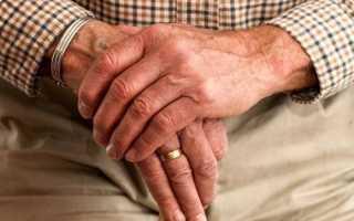 Льготы по оплате коммунальных услуг пенсионерам
